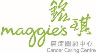 Maggie logo.jpg